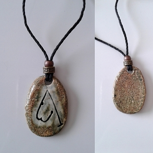 Archangel Metatron Necklace Angel Sigil Ceramic Pendant Grey Brown Sacred Protection Amulet