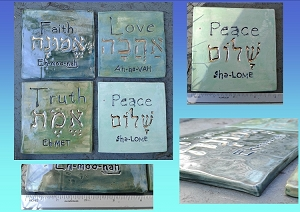 Golden Hebrew Ceramic Tiles Jewish Wall Decor Ah-ha-vah Sha-lome Eh-moo-nah Eh-met Love Peace Faith Truth Decor