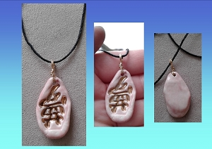 Dream Necklace Pink Porcelain Kanji Gold Lustre Ceramic Pendant