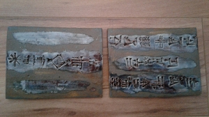 2 Cuneiform Anunnaki Ceramic Tiles 4'' x 3
