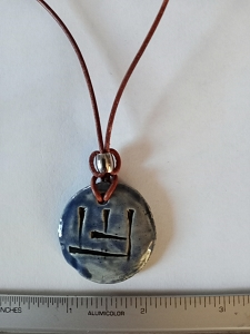Cuneiform WOLF Necklace Sumerian Dog Pendant Blue Ceramic UR Amulet