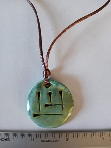 Cuneiform WOLF Necklace Sumerian Dog Pendant Sea Green Ceramic UR Amulet