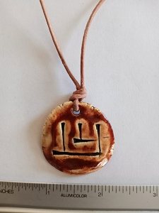 Cuneiform WOLF Necklace Sumerian Dog Pendant Ceramic UR Amulet