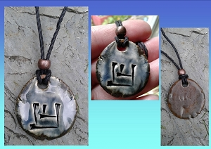 Cuneiform WOLF Dog Necklace Sumerian Pendant Blue Bronze Ceramic UR Amulet